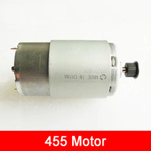 Nice 455 Motor Laser Printer 12V-48V DC Motor Toy DIY Model Accessories