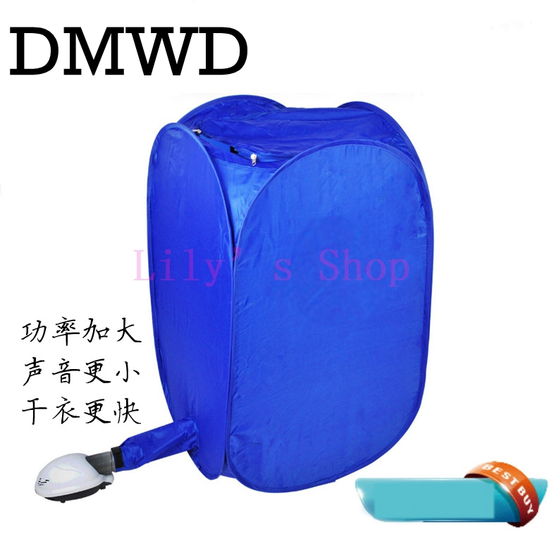 DMWD Mini portable household Folding dryer warm air clothes laundry Drying machine foldable baby garment heater Europen plug<br>