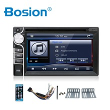 2016 new 2 DIN Car DVD without GPS Player Double Radio Stereo In Dash MP3 Head Unit CD parking 2DIN HD TV Radio Video Audio(China)