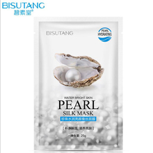 BISUTANG 100% Pearl Face Mask Acne Treatment Skin Care Whitening Moisturizing Anti Aging Silk Facial Masks skin care tony moly(China)