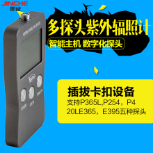 Multi channel UV illuminance meter LS125 multi probe UV intensity meter ultraviolet radiometer(China)