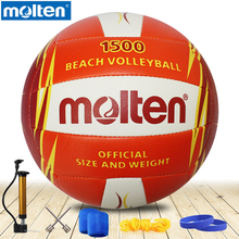 original molten volleyball V5B1500 NEW Brand High Quality Genuine Molten PU Material Official Size 5 volleyball(China)