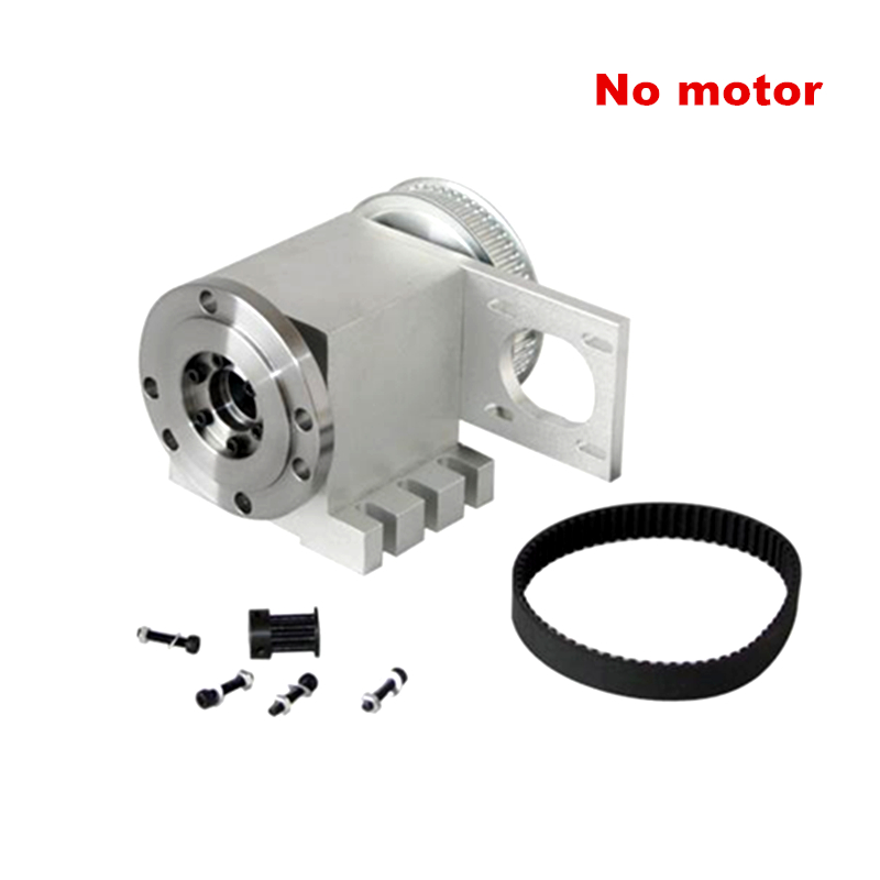 No Motor