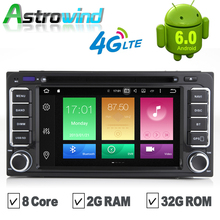 Octa Core,2G RAM,32G ROM,Android 6.0 Car GPS Navigation System DVD Player Radio Stereo Media For Toyota Corolla Camry Rav4 Vios