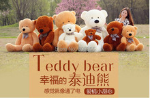New plush stuffed doll teddy bear soft bear Gift Toy 80cm,100cm,120cm,140cm,160cm,180cm, wholesale price for you