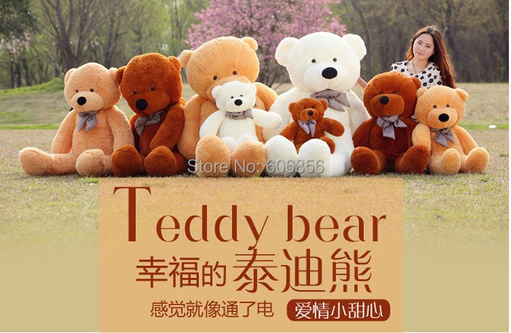 New plush stuffed doll teddy bear soft bear Gift Toy 80cm,100cm,120cm,140cm,160cm,180cm, wholesale price for you(China)
