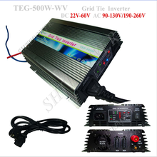 Single Phase DC 24V 36V 48V Input 500W Micro Solar Inverter On Grid for 220V 230V Country(China)
