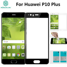 Huawei P10 Plus NILLKIN 3D AP+ Pro edge Shatterproof Full Screen Coverage Tempered Glass Screen Protector For Huawei P10 Plus