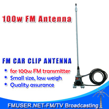 New! FMUSER CA100 Car FM radio Antenna for FM transmitter radio broadcaster  from 0~100w high gain 2.15dbi 88~108 MHz adjustable