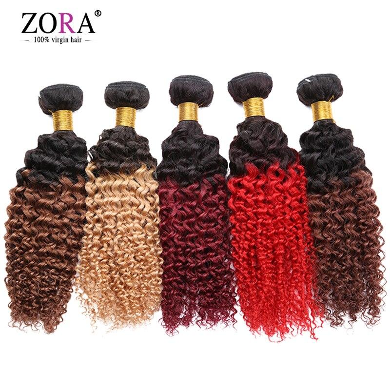 Dark Root Blonde Hair Peruvian Ombre Kinky Curly Hair Weave 4 Bundles Remy Human Hair Weave Bundles Short Curly Weave Human Hair<br><br>Aliexpress