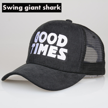 [Swing giant shark] 2017 new summer fashion ladies baseball cap leisure Mesh cap good times hat hip hop casquette gorra 3 color