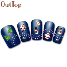 OutTop Nails accessoires Nail Sequins Women's DIY Nail Sticker Water Transfer Stickers Finger Nail Art Decals 2017 June30(China)