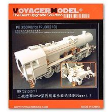 KNL HOBBY Voyager Model PE35098 Bavarian BR52 steam locomotive upgrade base metal etching (1)