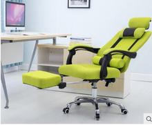 Free shipping home office computer chair staff chair. Lifting rotation can lie tables and chairs