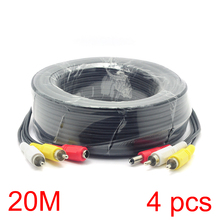 4x 20M/65FT 2 RCA DC Connector Audio Video Power AV Cable All-In-One CCTV Wire