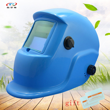 blue mig Welding Helmet Solar and Battery Adjust Grinding welding mask Auto Darkening Manufacturer full automatic HP04(2200DE)FS(China)