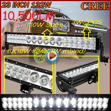 Free UPS ship!23inch 76W( 6X10W+24X3W mixed) 10500LM 10~30V,LED working bar,Boat,Bridge,Truck,SUV Offroad car,troops,1pcs,black!