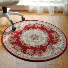 Fashion circle carpet cloth mats swivel chair computer cushion hanging basket pad