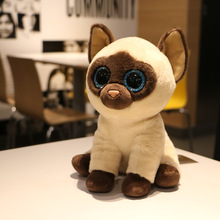 1pcs Cute Big Eyes Cat Stuffed Plush Toy Doll Good Quality Free Shipping Baby Toy Girl Gift Present(China)