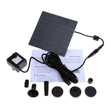 Brushless DC Solar Power Water Pump Power Fountain Panel Kit Fountain Pool Water Pump Garden Watering