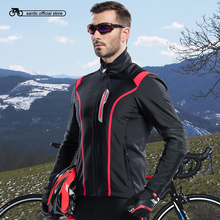 Santic Men Cycling Jacket Bike Racing Winter Fleece Cycling Jackets Windproof Cycling Clothes Ciclismo Jersey M5C01062R(China)