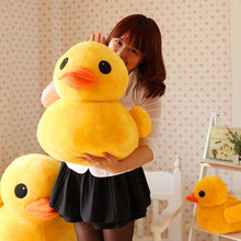 Lovely Stuffed Animals Plush toy doll yellow duck doll Made in China Beautiful Christmas gift birthday gift-017(China)