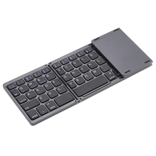Portable Mini Foldable Folding Bluetooth Wireless Keyboard with Touchpad for iPhone 6s/iPad Pro/MacBook Smart Phone Tablet PC(China)