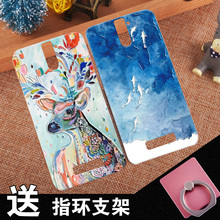 Hot Sale 3D Relief Hard Cases Cover For OPPO Find 5 X909 Finder X907 Simple Pretty Plastic Phone Shell For OPPO Find 7 X9007