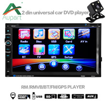 "New 2Din DVD player Car Radio 7"" Touch Screen Car Monitor Stereo MP5 GPS Navigation Support Rear View Camra Bluetooth USB sd"