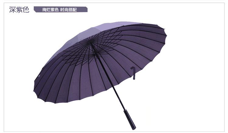 Hot sell Creative long handle outdoor 24 Rib bone straight umbrella large golf umbrellas two or three people compact umbrellas 13