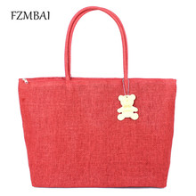 FZMBAI Ultra-light Leisure Beach Bags Paper Cord Weaved Bags Women's Summer Straw Tote Bags