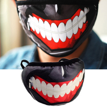 1 PC High Quality Clearance Tokyo Ghoul 2 Kaneki Ken Mask Masks Pu Leather Cool Mask Blinder Anime Cosplay