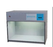 Color Assessment Cabinet M60 Free Shipping Wholesale retail and drop shippong