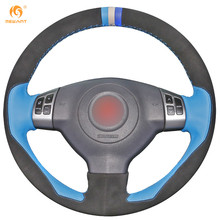 MEWANT Light Blue Leather Black Suede Car Steering Wheel Cover for Suzuki SX4 Alto Old Swift(China)