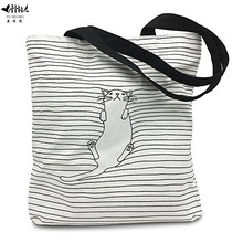 Cute Lazy Cat Striped Canvas Tote Shoulder Bag Women Lady Stylish Shopping Casual Bag Foldable Travel Books Bag free shipping(China)