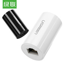 Ugreen Ethernet connector Original for lightning protection RJ45 Network LAN cable Extender converter black white durable pop pc