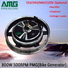 800W 12V low speed brushless permanent magnet generator /  bike generator / emergency generator / home DIY generator
