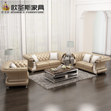 buy from china factory direct wholesale valencia wedding italian cheap leather pictures of sofa chair set designs F52A