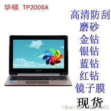 High Clear Screen Film LCD HD Screen Protector Cover for ASUS Transformer Book Flip TP200SA 11.6'' tablet(China)