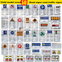 Free Shipping 56pcs/lot Traffic light Signs Model Toy DIY Indicator Toys Mini Road Signs Educational Traffic Sign Kids Best Gift(China)