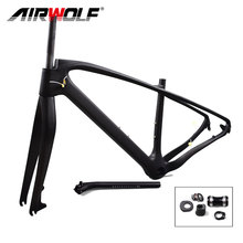 Newest carbon mountain bike frame 29er mtb carbon frame with fork,seatpost,clamp,headsets,bottom bracket carbon bicycle frame(China)