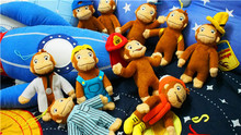 Original 14cm Mini Curious George Monkey Cute Kawaii Stuff Plush Toy Baby Birthday Gift Various Style