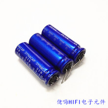 Bolsa Supercapacitor 10pcs Brand New Original Elna Super Farad Capacitors 10f 2.7v 12mm*35mm Dynacap 10 Million Uf Free Shipping(China)