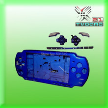17 Colors Choose 100% Fit Full Housing Shell Protective Case Skin Cover Case For PSP 2000 With Free Buttons Kit(China)
