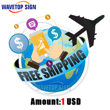Make up the difference payment free shipping(China)