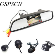 GSPSCN Auto Parking HD Vedio LED Night Vision Reverse Camera CCD Car Truck Rear View Camera 4.3 inch Car Rearview Mirror Monitor