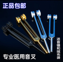 3pcs a set Manufacturers Selling Fork With 128 256 512 Aluminum Mining Ears Cloth Bag Mail Hammers(China)