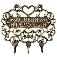 "Russian hook for keys.Wall hook hanger Vintage creative furniture love crafts Originality""love and harmony"" christmas ornament"