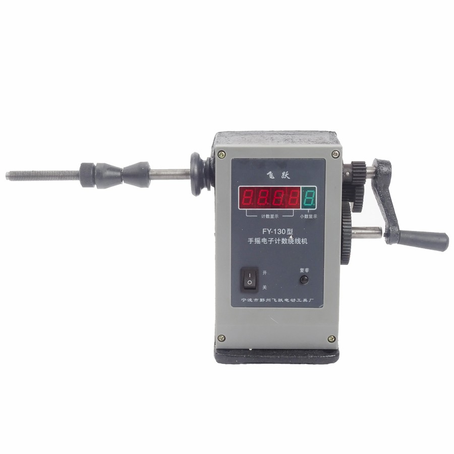 High quality Manual Hand Coil Winding Machine Winder Two Speed FY-130 0-9999 ring 150MM Max. Coil Diameter 120MM Max. Coil Width<br>