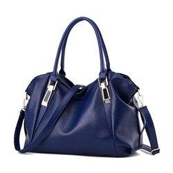 Женская сумка из ПУ кожи